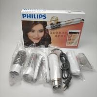 飞利浦 HP8651 直发 卷发器 多功能650W 3档 五个附件 电气石陶瓷陶瓷涂层3档调节带吹风美发造型器