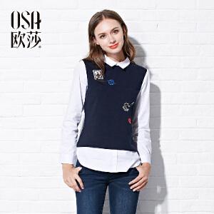 欧莎女装秋装新款绣花假两件长袖T恤 女装S116C11131