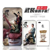 胡巴捉妖记iPhone6手机套5s手机壳苹果6Plus保护套4s卡通硅胶软壳