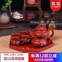 功夫茶具茶盘套装家用紫砂陶瓷整套茶具大茶壶茶杯防烫创意泡茶具
