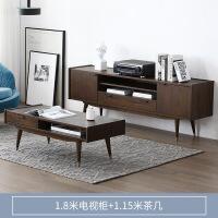 北欧电视柜茶几复古简约高款黑胡桃木色表情实木客厅家具套装 +1.15米茶几 组装