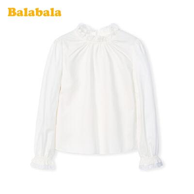 【满200减120】巴拉巴拉女童衬衫儿童衬衣长袖春装2020新款中大童童装甜美精致女