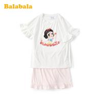 【3件5折价:60】【迪士尼IP】巴拉巴拉儿童中大童睡衣夏季女童家居服套装甜