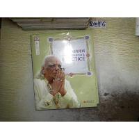 【二手旧书8成新】艾扬格瑜伽:精进习练指南(再版) B.K.S 艾扬格 9787550282384