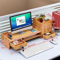 中式长方形电脑显示器增高架子支底座屏办公室用品桌面收纳盒键盘整理置物架