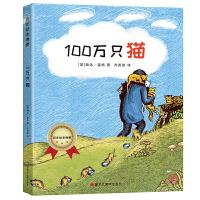 百年�L本典藏系列-100�f只�