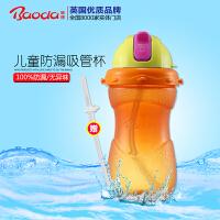 吸管杯儿童水杯水壶食品级PP材质硅胶吸管不漏水学饮杯 宝德