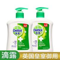 Dettol滴露松木衣物除菌液2.5L+1升 加量装 家居衣物除菌液 与洗衣液、柔顺剂配合使用