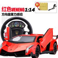 兰博基尼方向盘充电遥控车汽车大开门儿童玩具男孩益智赛车漂移