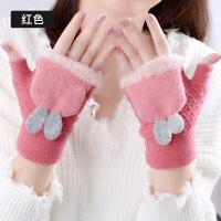 手套女冬季学生翻盖半指可爱韩版卡通保暖男写字针织手套