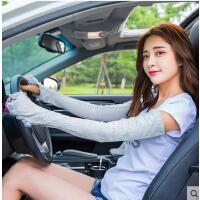 防晒袖套开车电动车蕾丝手套女士夏天薄款户外骑车遮阳手套加长款