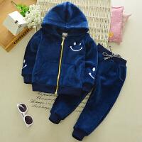 童装男童装0-1-2-3-4岁宝宝加厚加绒套装婴儿童卫衣两件套潮 藕色 XY笑脸蓝色