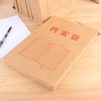 20只装牛皮纸档案袋200g纸质投标牛皮文件盒资料袋文件袋定制包邮