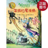 【旧书二手书9成新】温妮女巫魔法绘本:温妮的魔法棒/(澳)托马斯/外语教学与