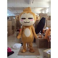 维尼熊卡通人偶服装道具玩偶衣服悠哈猴卡通玩偶行走服装小熊 均码