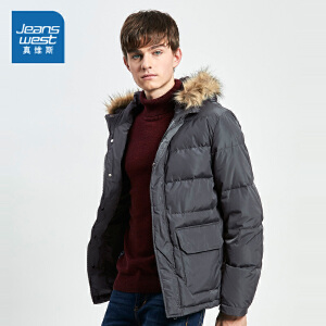 [超级大牌日每满299-150]真维斯羽绒服男2018冬装新款男士连帽中长款加厚外套爸爸衣服潮
