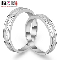 相思树 创意镂空皇冠情侣戒指一对 925纯银日韩版男女刻字学生对戒
