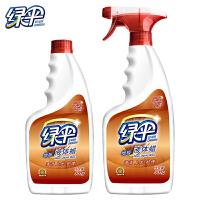 绿伞 液体地板蜡竹木香型500g+500g瓶液体蜡 地板清洁护理