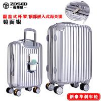 杯架拉杆箱旅行箱包密码行李箱登机箱子万向轮20寸24寸男女