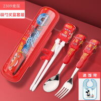【家装节 夏季狂欢】儿童筷子训练筷勺子小孩练习筷一段餐具套装幼儿宝宝学