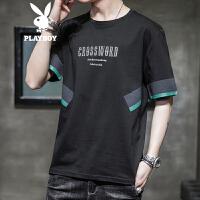 花花公子短袖T恤男士2020夏季新款帅气韩版时尚休闲宽松上衣服青年学生上装