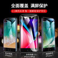 iphone7钢化膜苹果8全屏覆盖7plus全包边8plus七i7p八i8p手机贴膜