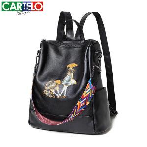 卡帝乐鳄鱼女包个性时尚复古人物刺绣双肩包情侣爱情旅行包韩版背包