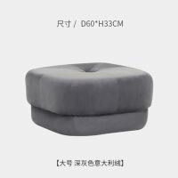圆凳子北欧沙发脚踏凳方形小家用换鞋凳客厅坐墩布艺时尚创意矮凳