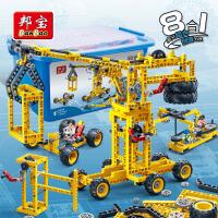 【小颗粒】邦宝教育拼装积木益智桶装玩具男孩女孩学生礼物 中小学创客科普教具动力机械6902