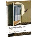 【二手旧书9成新】牛津英文经典:变形记 弗朗茨・卡夫卡 译林出版社 9787544757249