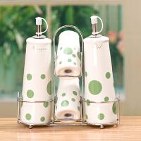 普润 厨房用品陶瓷调味瓶四件套带不锈钢铁艺搁物架套装调味瓶罐盐罐玻璃调料盒油壶