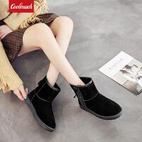 【6.15-20/领券满200减40】Coolmuch女士冬季加绒保暖棉鞋拉链设计短筒套脚雪地靴YGN5857