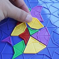 星圆游戏 桌面逻辑思维训练 益智玩具家庭亲子互动游戏棋儿童桌游