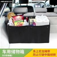 日本MIRAREED后备箱置物盒 汽车储物箱 车载置物箱 车载收纳箱