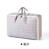 被子收纳袋棉被衣服整理袋防潮手提特大袋子被袋搬家打包袋行李袋