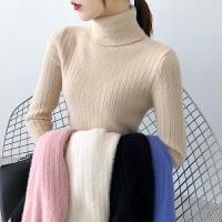 高领毛衣打底衫女士秋冬装2019百搭修身套头针织潮加厚水貂绒