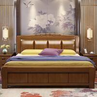 实木床1.8米双人床1.5m储物高箱床现代中式储物功能床卧室主卧床