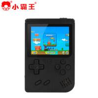 小霸王游戏机FC80后怀旧男女孩迷你PSP掌机充电复古经典儿童玩具