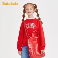 巴拉巴拉儿童毛衣女童打底衫中大童2020新款春季童装线衣百搭简约