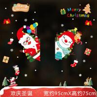 圣诞节装饰品店铺场景布置圣诞老人树门贴小挂件橱窗贴花玻璃贴纸