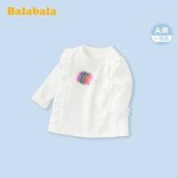 【2.26超品 5折价:39.95】巴拉巴拉女童长袖t恤婴儿打底衫宝宝上衣童装2020新款可爱圆领女