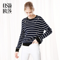 OSA欧莎2017秋装新款女装百搭蓝白条纹刺绣套头针织衫宽松毛衣