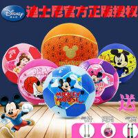 迪士尼儿童皮球篮球 3号5号宝宝拍拍球足球玩具球类幼儿园专用球