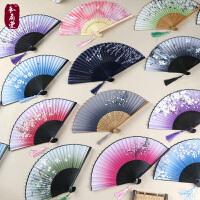 日式折扇中国风女式扇子绢扇樱花和风工艺古风折叠舞蹈小扇