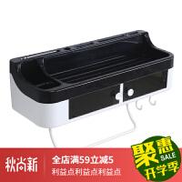 多功能调料盒置物架厨房用品收纳免打孔调味盒壁挂套装家用罐 北欧黑