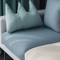 沙发套全包套四季通用沙发罩巾北欧简约全盖布沙发笠垫子