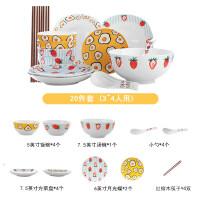 日式网红餐具陶瓷组合碗碟套装家用创意ins可爱好看盘子