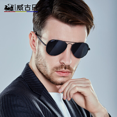 威古氏偏光太阳镜 新款偏光眼镜墨镜潮人开车蛤蟆镜3025M【免运费】全场包邮,官方直售