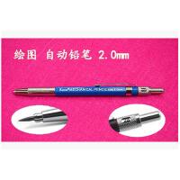 高尔乐 绘图自动铅笔 2.0mm 设计打稿笔 自动笔 带削笔器