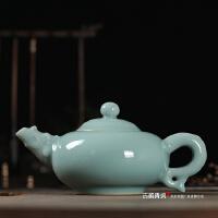 正品特价龙泉青瓷手工朱砂胎大号龙壶 功夫陶瓷茶具茶壶单壶